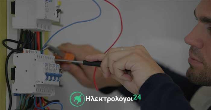 Ηλεκτρολόγος 24